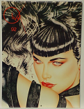 1992 Olivia Calendar